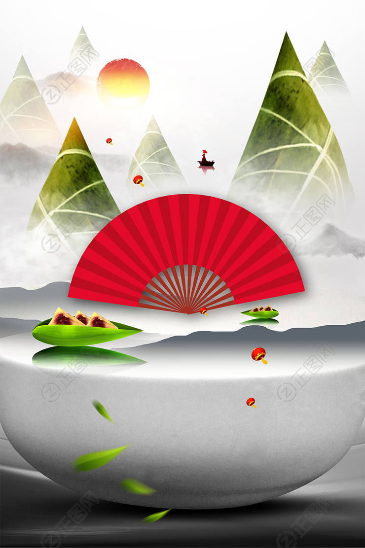端午节粽子海报背景