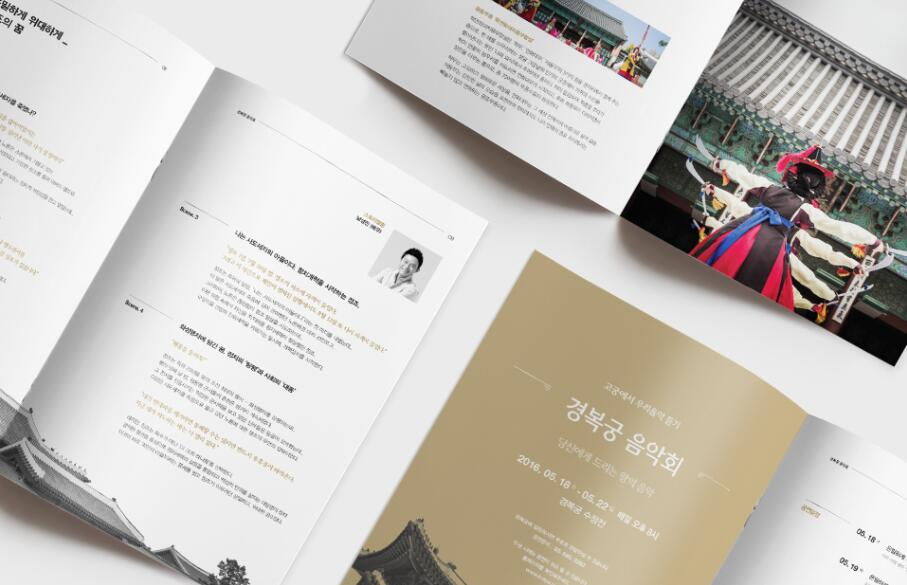 韩国设计-古典音乐会视觉设计