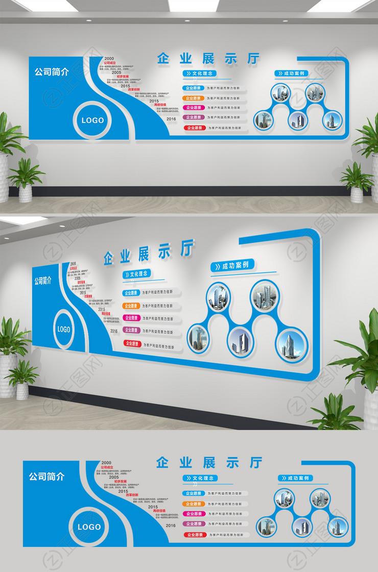 企业展示厅公司发展历程文化墙展板下载