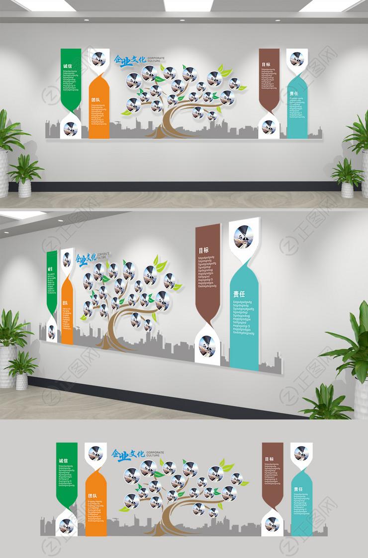 企业照片墙文化墙员工风采相片墙下载