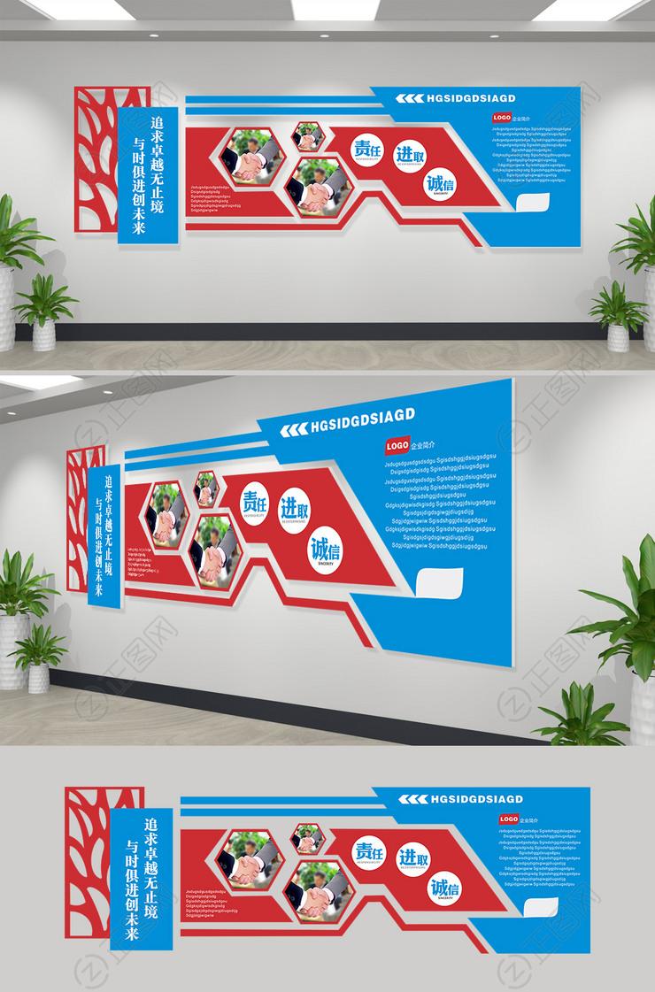 企业通用文化墙公司办公室企业文化墙设计