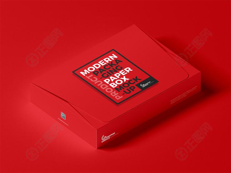 红色产品包装纸盒样机
