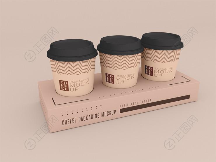 一次性咖啡杯样机