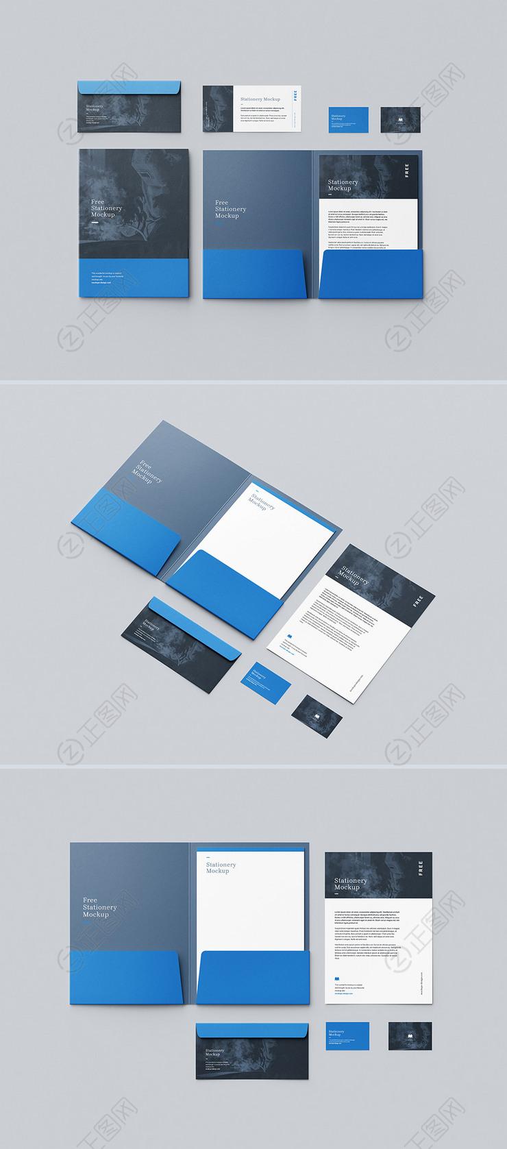 高端全套商务办公vi样机设计模板
